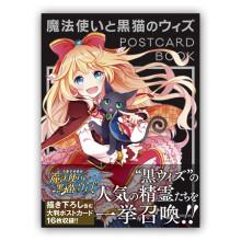 『魔法使いと黒猫のウィズ POSTCARD BOOK』